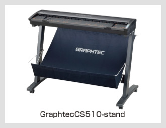 GraphtecCS510-stand